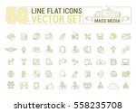 vector graphic set.icons in... | Shutterstock .eps vector #558235708