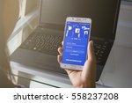 bung kan  thailand   january ... | Shutterstock . vector #558237208