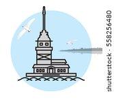 maiden tower vector | Shutterstock .eps vector #558256480