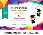 kids diploma certificate in... | Shutterstock .eps vector #558267286