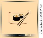 sushi icon | Shutterstock .eps vector #558271348