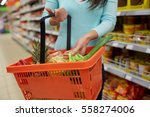 sale  shopping  consumerism and ... | Shutterstock . vector #558274006