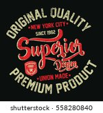 new york city superior denim ... | Shutterstock .eps vector #558280840