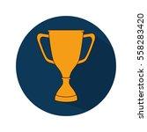 tennis sport trophy award | Shutterstock .eps vector #558283420