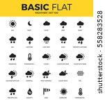 basic set of hail  night  cloud ... | Shutterstock .eps vector #558283528