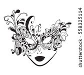 carnival mask with ornament | Shutterstock .eps vector #558325114