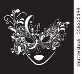carnival mask with ornament | Shutterstock .eps vector #558325144