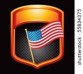 American Icon Orange Display