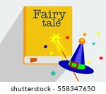 vector icon book fairy tale... | Shutterstock .eps vector #558347650