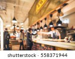 restaurant in bokeh  defocused...   Shutterstock . vector #558371944