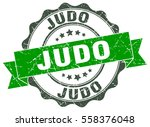 judo. stamp. sticker. seal.... | Shutterstock .eps vector #558376048