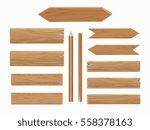 vector wooden planks isolated...   Shutterstock .eps vector #558378163