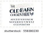 vintage font vector alphabet... | Shutterstock .eps vector #558380230