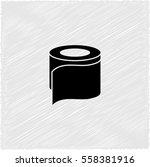 toilet paper    black vector... | Shutterstock .eps vector #558381916