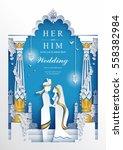 indian wedding invitation card... | Shutterstock .eps vector #558382984