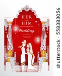indian wedding invitation card... | Shutterstock .eps vector #558383056