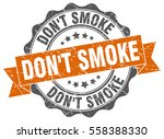 don't smoke. stamp. sticker.... | Shutterstock .eps vector #558388330