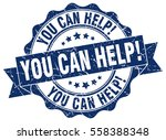 you can help. stamp. sticker.... | Shutterstock .eps vector #558388348