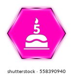 birthday cake button isolated.  | Shutterstock . vector #558390940