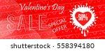 valentine's day heart sale... | Shutterstock .eps vector #558394180