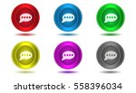 set of icons in color chat | Shutterstock . vector #558396034