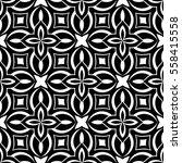 christian geometric pattern... | Shutterstock .eps vector #558415558