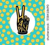 uplifting conceptual symbol... | Shutterstock .eps vector #558418690
