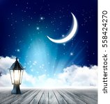 night nature sky background... | Shutterstock .eps vector #558424270