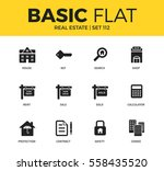 basic set of sold  contract and ... | Shutterstock .eps vector #558435520
