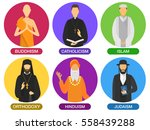 set of religion ministers... | Shutterstock .eps vector #558439288