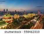 tengwang pavilion   one of... | Shutterstock . vector #558462310