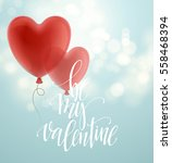 valentines day greeting card... | Shutterstock .eps vector #558468394