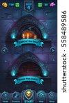 monster battle gui level window ... | Shutterstock .eps vector #558489586