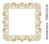 decorative line art frames for... | Shutterstock .eps vector #558512110