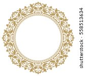 decorative line art frames for... | Shutterstock .eps vector #558513634