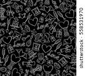 vector pattern with hand drawn... | Shutterstock .eps vector #558531970