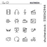 multimedia flat icon set....