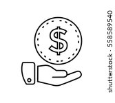money icon flat. | Shutterstock .eps vector #558589540