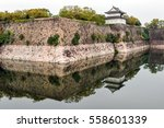 wall samurai castle in osaka. | Shutterstock . vector #558601339