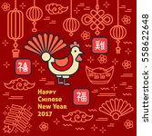 chinese new year of the rooster ... | Shutterstock .eps vector #558622648