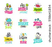 vector calligraphy with decor... | Shutterstock .eps vector #558641854