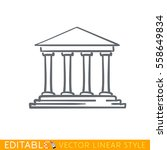 portico an ancient temple with... | Shutterstock .eps vector #558649834