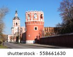 view at donskoy monastery  ... | Shutterstock . vector #558661630