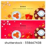 illustration vector happy... | Shutterstock .eps vector #558667438