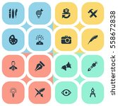 set of 16 simple visual art... | Shutterstock .eps vector #558672838