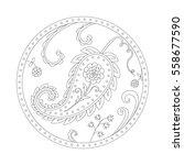 vector illustration of paisley. ... | Shutterstock .eps vector #558677590