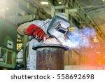 steel piping welding in... | Shutterstock . vector #558692698