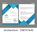 vector business flyer  magazine ... | Shutterstock .eps vector #558747640