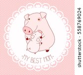 my best mom. vector background... | Shutterstock .eps vector #558769024