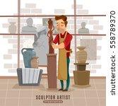 visual plastic arts studio... | Shutterstock .eps vector #558789370